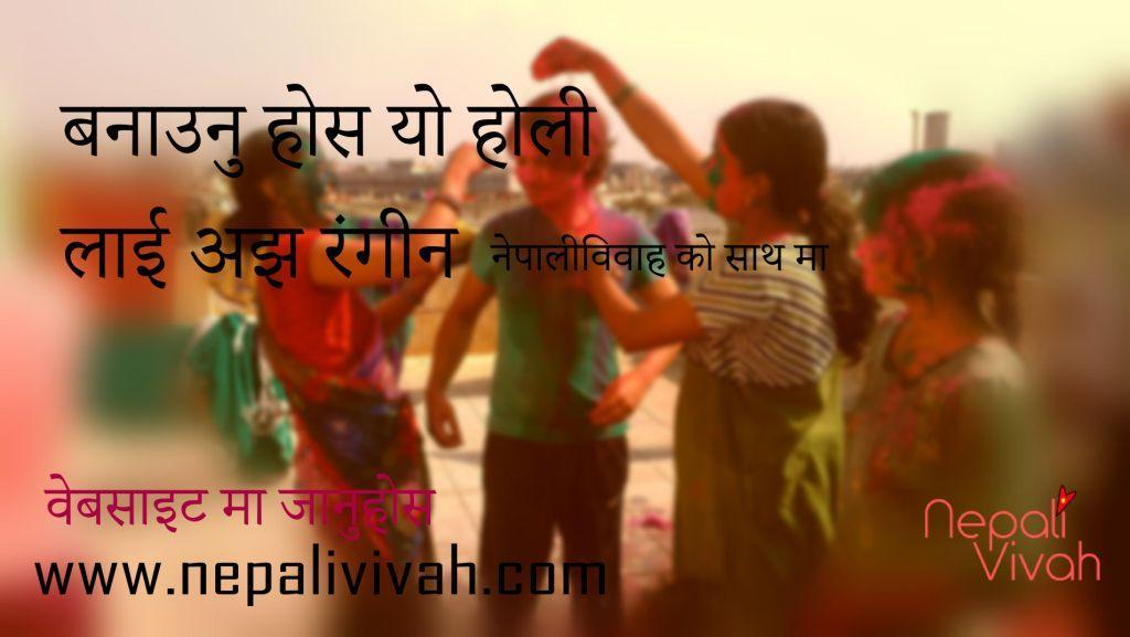 add-more-colors-holi-hindu-festival-nepalivivah