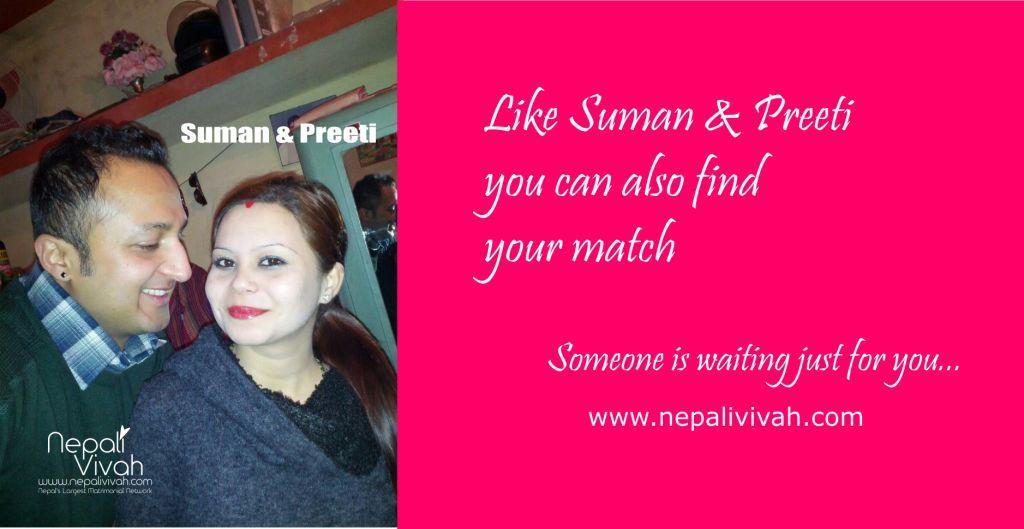 nepalivivah-com-success-story-suman-preeti